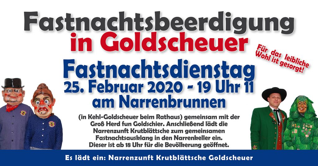Fastnachtsbeerdigung - Narrenbrunnen Goldscheuer (neben dem Rathaus) @ Narrenbrunnen am Narrenkeller | Kehl | Baden-Württemberg | Deutschland